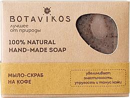 "Fragrances, Perfumes, Cosmetics Natural Handmade Soap Scrub ""Coffee"" - Botavikos Hand-Made Soap"