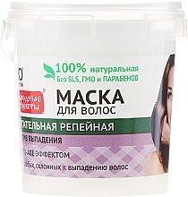 "Fragrances, Perfumes, Cosmetics Nourishing Hair Mask ""Burdock"" - Fito Cosmetic"