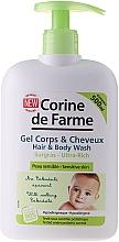 Fragrances, Perfumes, Cosmetics Baby Softening Shower Gel - Corine De Farme