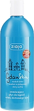 Fragrances, Perfumes, Cosmetics Refreshing Bath Liquid - Ziaja GdanSkin