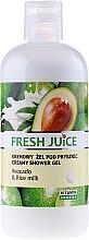 "Fragrances, Perfumes, Cosmetics Shower Cream-Gel ""Avocado and Rice Milk"" - Fresh Juice Delicate Care Avocado & Rice Milk"