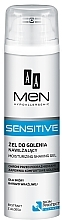 Fragrances, Perfumes, Cosmetics Shaving Gel - AA Men Sensitive Moisturizing Shaving Gel