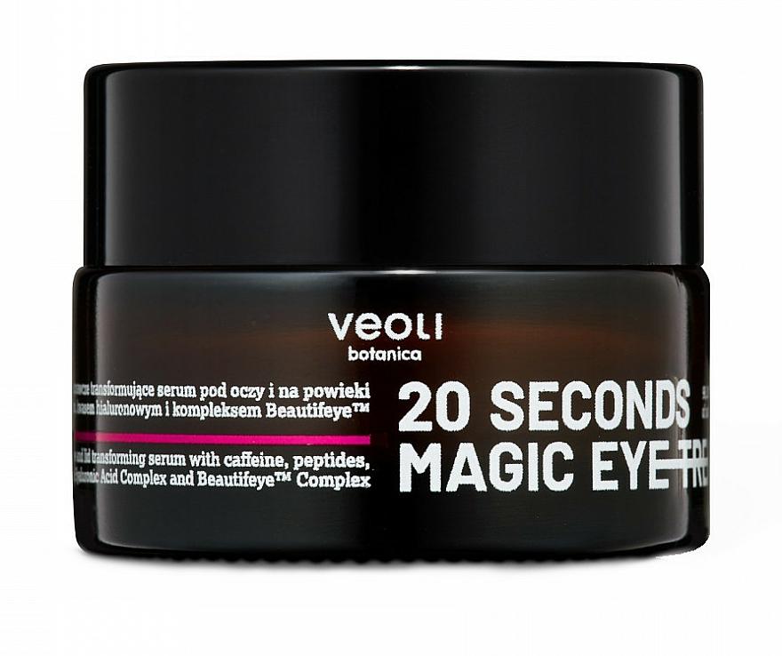 Eye Serum - Veoli Botanica 20 Seconds Magic Eye Treatment — photo N2