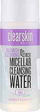 Fragrances, Perfumes, Cosmetics Refreshing Oxygen Micellar Water - Avon Clearskin Miccelar Cleansing Water