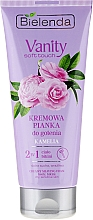 "Fragrances, Perfumes, Cosmetics Shaving Cream-Foam ""Camelia"" - Bielenda Vanity Soft Touch Kamelia"