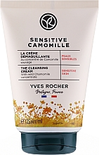 Fragrances, Perfumes, Cosmetics Makeup Remover Cream with Camomille Concentrate - Yves Rocher Sensitive Camomille The Cleansing Cream