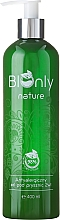 Fragrances, Perfumes, Cosmetics Antiallergic Shampoo-Shower Gel - BIOnly Nature Antiallergic Shower Gel 2in1