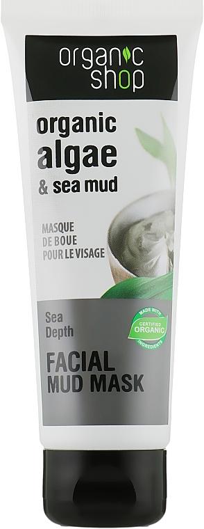 "Mud Face Mask ""Sea Deeps"" - Organic Shop Mud Mask Face"