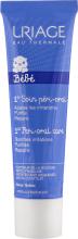 Fragrances, Perfumes, Cosmetics Baby Soothing & Repair Anti-Irritation Around Mouth Area Cream - Uriage Babies Soin Peri-Oral Cream