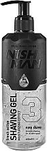 Fragrances, Perfumes, Cosmetics Shaving Gel - Nishman Shaving Gel No.3 Fresh Active