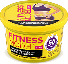 """Fragrances, Perfumes, Cosmetics Hot Body Wrap """"Express Slimming"""" - Fito Cosmetic Fitness Model"""