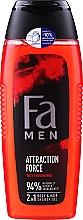 Fragrances, Perfumes, Cosmetics Shower Gel - Fa Attraction Force Shower Gel