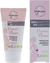 Fragrances, Perfumes, Cosmetics Natural Irritated Nipple Care Cream - 4Organic Organic Mama Natural Cream For The Care Of Irritated Nipples