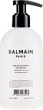 Fragrances, Perfumes, Cosmetics Moisturizing Hair Shampoo - Balmain Paris Hair Couture Moisturising Shampoo
