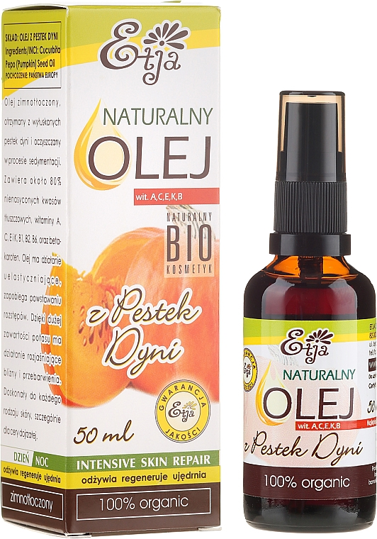 Natural Pumpkin Seed Oil - Etja Natural Oil