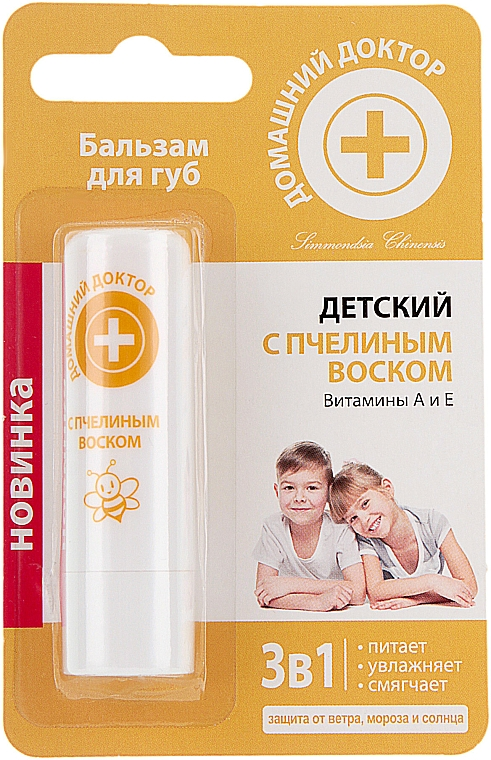 """Beeswax Lip Balm """"For Kids"""" - Home Doctor"""
