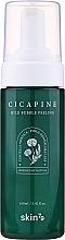 Fragrances, Perfumes, Cosmetics Mild Bubble Peeling - Skin79 Cica Pine Mild Bubble Peeling