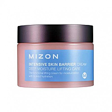 Fragrances, Perfumes, Cosmetics Intensive Restoring Facial Cream - Mizon Intensive Skin Barrier Cream