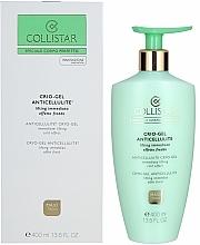 Fragrances, Perfumes, Cosmetics Anti-Cellulite Crio-Gel - Collistar Anticellulite Crio-Gel