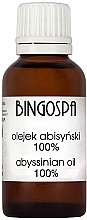 Fragrances, Perfumes, Cosmetics Abyssinian Oil 100% - BingoSpa