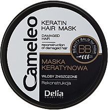 Fragrances, Perfumes, Cosmetics Keratin Reconstructing Hair Mask - Delia Cameleo Keratin Hair Mask