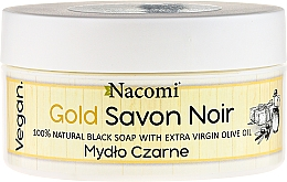 Fragrances, Perfumes, Cosmetics Black Soap with Olive Oil - Nacomi Savon Noir Natural Black Soap with Extra Virgin Olive Oil
