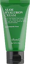 Fragrances, Perfumes, Cosmetics Moisturizing Aloe & Hyaluronic Acid Face Cream - Benton Aloe Hyaluron Cream