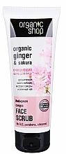 """Fragrances, Perfumes, Cosmetics Face Scrub """"Ginger Sakura"""" - Organic Shop Scrub Face"""