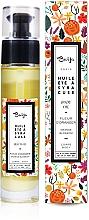 Fragrances, Perfumes, Cosmetics Bath and Body Oil - Baija Ete A Syracuse Body & Bath Oil