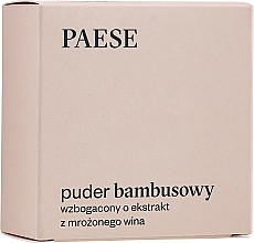 Fragrances, Perfumes, Cosmetics Frozen Wine and Silk Proteins Bamboo Loose Powder - Paese Bamboo Powder With Silk And Frozen Wine Extract