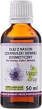 Fragrances, Perfumes, Cosmetics Blueberry Seed Oil - Efas Nigella Seed Oil
