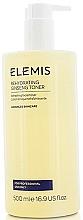 Fragrances, Perfumes, Cosmetics Moisturizing Face Tonic - Elemis Rehydrating Ginseng Toner For Professional Use Only