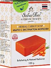 Fragrances, Perfumes, Cosmetics Carrot Soap - Sabai Thai Herbal Carrot Soap