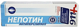 "Fragrances, Perfumes, Cosmetics Anti-Sweating Foot Gel with Deodorant Effect ""Nepotin"" - 911"