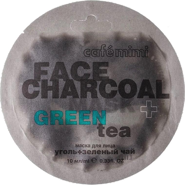 "Face Mask ""Charcoal & Green Tea"" - Cafe Mimi Charkoal & Green Tee Face Mask"