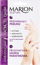 "Fragrances, Perfumes, Cosmetics Hand Peeling Mask ""Paraffin"" - Marion SPA Mask"