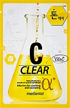 "Fragrances, Perfumes, Cosmetics Face Mask ""Clear"" - Mediental Alpha Mask"