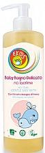 Fragrances, Perfumes, Cosmetics Kids Gentle Bubble Bath - Ekos Baby