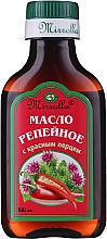 Fragrances, Perfumes, Cosmetics Burdock Oil with Red Pepper - Mirrolla