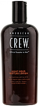Fragrances, Perfumes, Cosmetics Hair Texturizing Lotion - American Crew Classic Light Hold Texture Lotion
