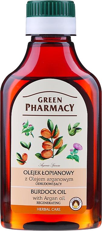 Burdock Oil with Argan Oil - Green Pharmacy