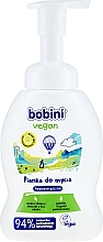 Fragrances, Perfumes, Cosmetics Bubble Bath - Bobini Vegan