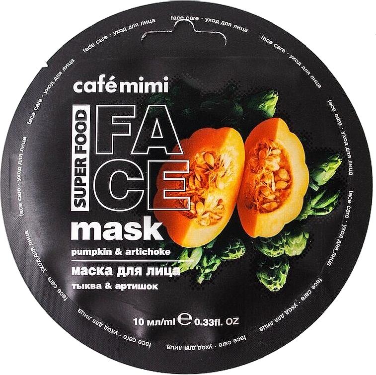 "Face Mask ""Pumpkin & Artichoke"" - Cafe Mimi Face Mask"
