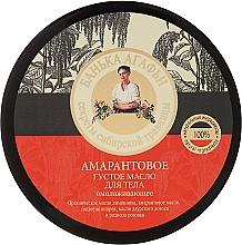 Fragrances, Perfumes, Cosmetics Amaranth Thick Body Butter - Retsepty Babushki Agafi Agafia's Bathhouse