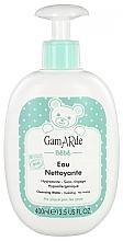 Fragrances, Perfumes, Cosmetics Cleansing Water - Gamarde Organic Cleansing Water