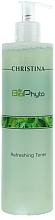 Fragrances, Perfumes, Cosmetics Refreshing Toner - Christina Bio Phyto Refreshing Toner