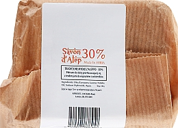 Fragrances, Perfumes, Cosmetics Natural Soap - Avebio Aleppo Soap 30%
