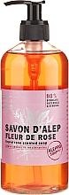 Fragrances, Perfumes, Cosmetics Aleppo Liquid Soap - Tade Liquide Rose Scented Soap