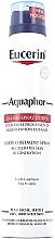 Fragrances, Perfumes, Cosmetics Body Balm Spray - Eucerin Aquaphor Baume-Spray Corps