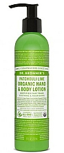 "Fragrances, Perfumes, Cosmetics Hand and Body Lotion ""Patchouli and Lime"" - Dr. Bronner's Patcouli & Lime Organic Hand & Body Lotion"
